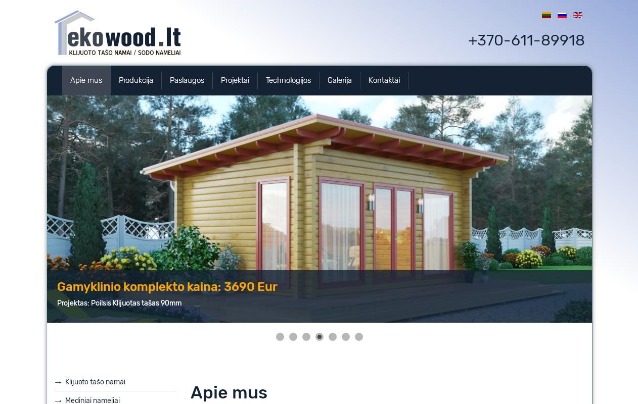 Создание сайтов строительство деревянных домов создание сайтов в ульяновск